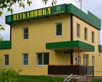 Ветеринарная клиника «Кобра»