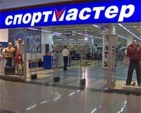Круглосуточный спртивный магазин